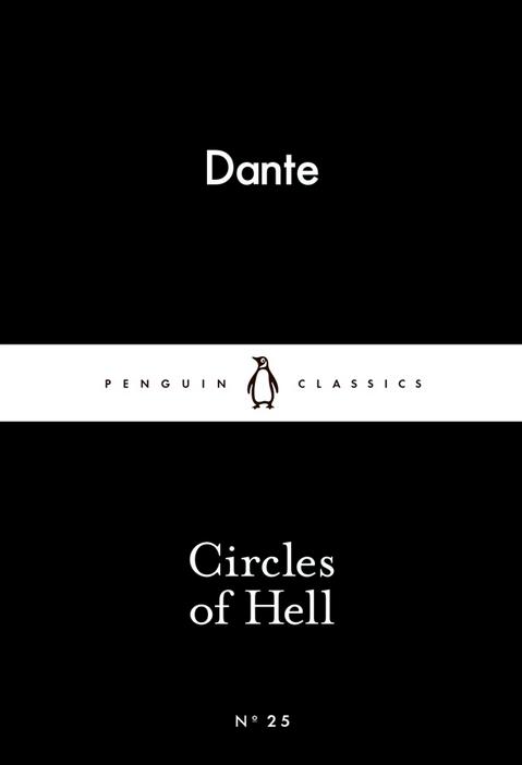 """Купить книгу """"Circles of Hell"""""""