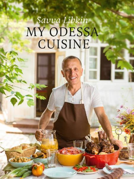 "Купить книгу ""My Odessa Cuisine"""