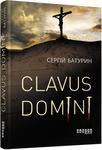 Clavus Domini
