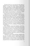 """Купить книгу """"Збирачі туманів. Суб'єктивні нотатки з київського життя"""""""