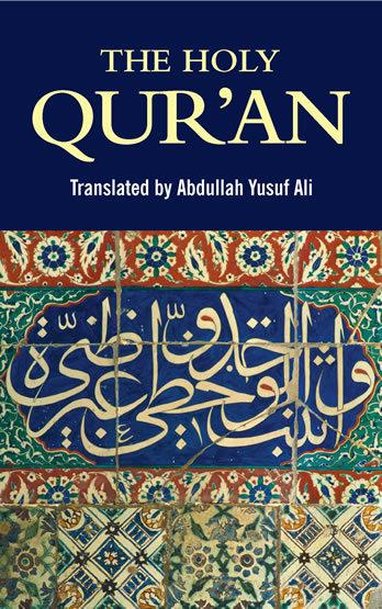 "Купить книгу ""The Holy Qur'an"""