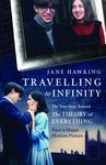 Travelling to Infinity: The True Story Behind the Theory of Everything - купить и читать книгу