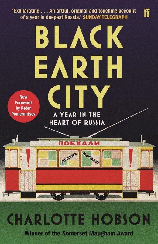 "Купить книгу ""Black Earth City"""
