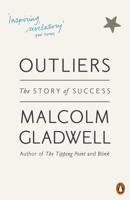 "Купить книгу ""Outliers: The Story of Success"""