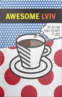"Купить книгу ""Awesome Lviv"""