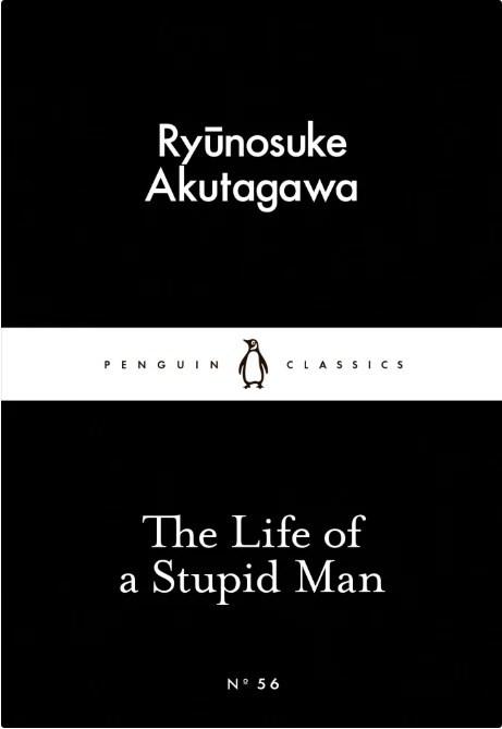 "Купить книгу ""The Life of a Stupid Man"""