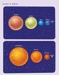"""Купить книгу """"Увлекательная астрономия"""""""