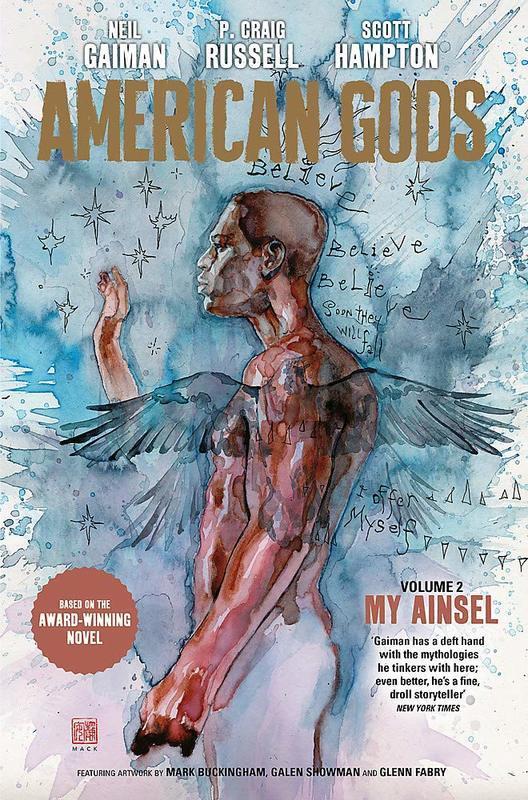 "Купить книгу ""American Gods: My Ainsel"""