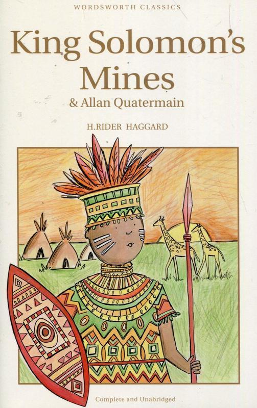 "Купить книгу ""King Solomon's Mines. Allan Quatermain"""