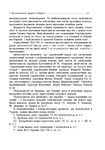 """Купить книгу """"Українське народознавство"""""""