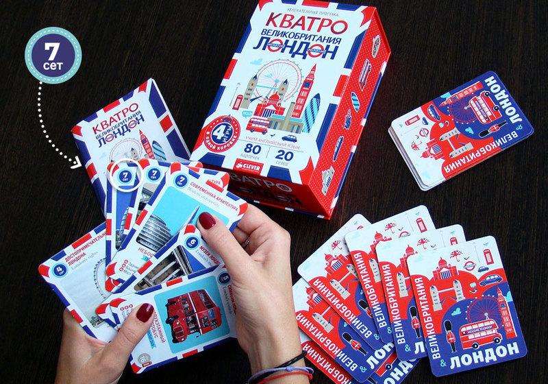"""Купить книгу """"Кватро. Великобритания. Лондон"""""""