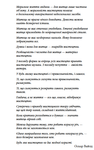 """Купить книгу """"Портрет Доріана Грея"""""""