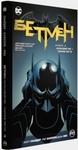Бетмен. Книга 4. Нульовий рік — Таємне місто