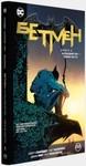 Бетмен. Книга 5. Нульовий рік — Темне місто