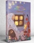 Чарівні істоти українського міфу. Домашні духи - купить и читать книгу