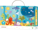 Пазл. Dodo. Underwater / Дно океану. 80 елементів (300134)