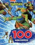 100 наклейок. Teenage Mutant Ninja Turtles