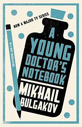 """Купить книгу """"A Young Doctor's Notebook"""""""