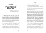 """Купить книгу """"Маркетинг 4.0. Разворот от традиционного к цифровому: технологии продвижения в интернете"""""""