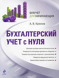 Участковый Лукьяненко Книгу