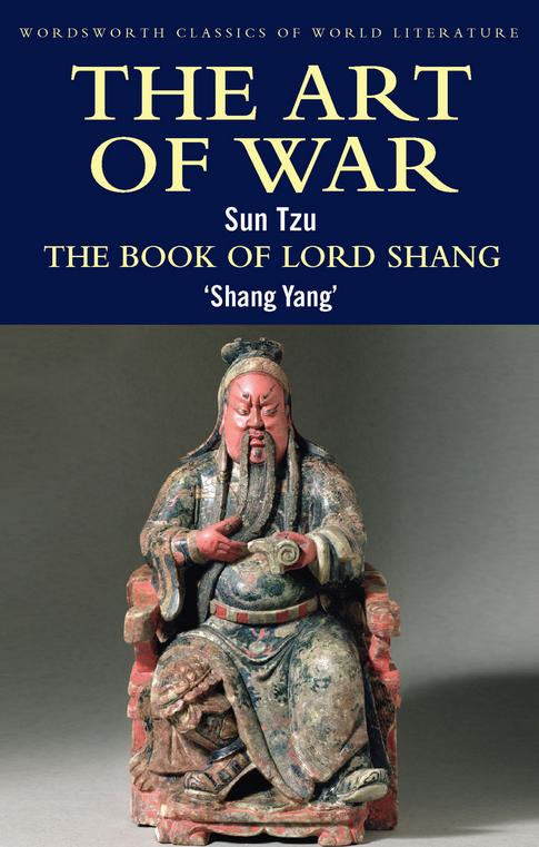 """Купить книгу """"The Art of War"""""""