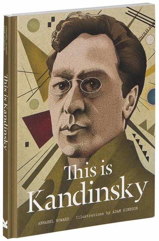 This is Kandinsky - купить и читать книгу