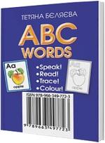 ABC WORDS