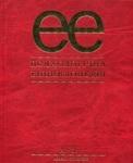 Психологічна енциклопедія
