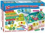 Великий набір. 30 ігор для навчання читанню - купити онлайн