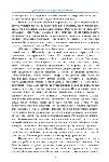 """""""Альфа"""" в посольстве. Записки офицера спецназа - купити і читати книгу"""