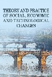 Theory and Practice of Social, Economic and Technological Changes