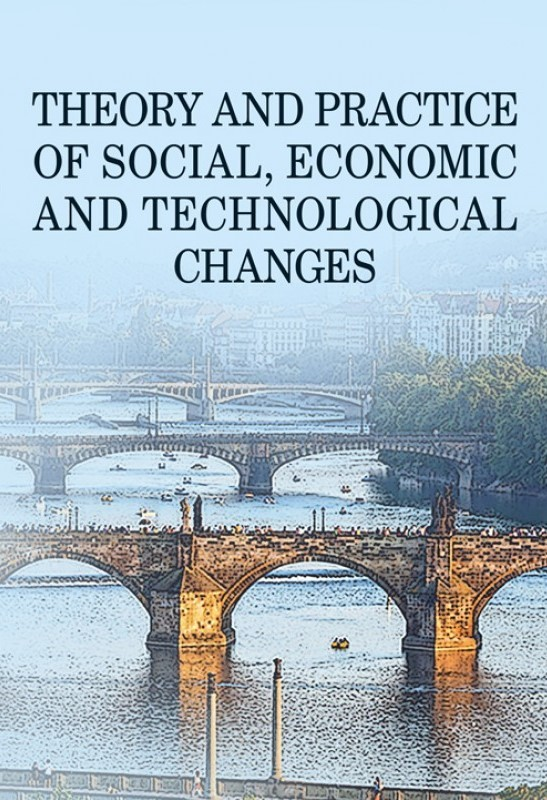 Theory and Practice of Social, Economic and Technological Changes - купити і читати книгу