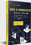 Ask a Manager. Спитай у керівника. Як працювати з нетямущими колегами й босами, які крадуть ваш робочий час