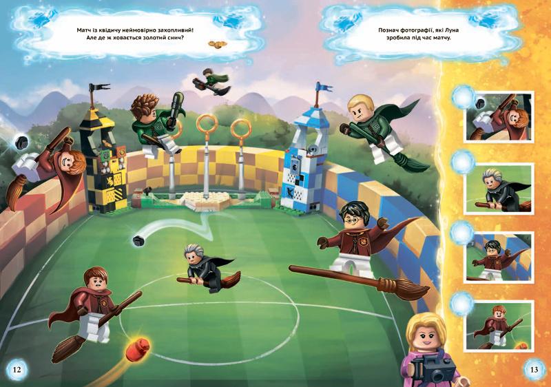 """Купить книгу """"LEGO. Гаррі Поттер. Назад у Гоґвортс"""""""