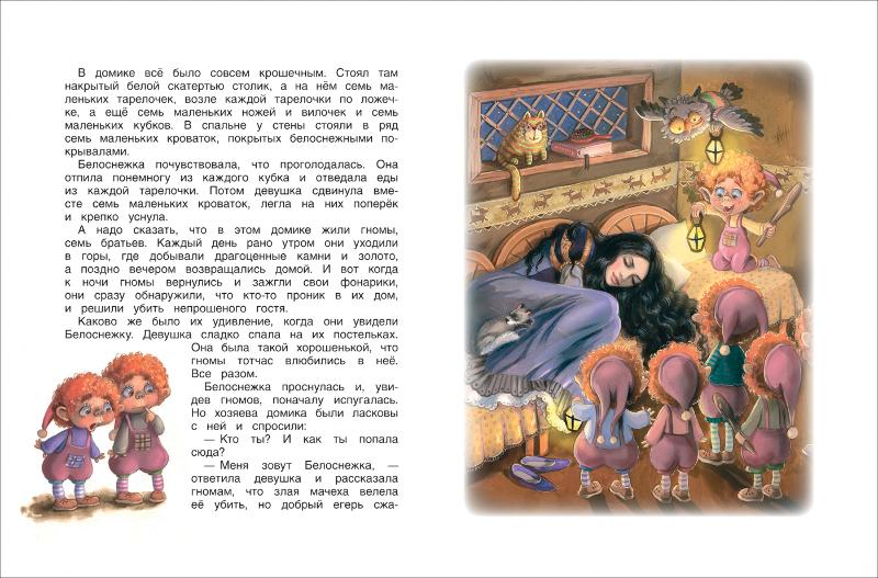 """Купить книгу """"Любимые герои детства"""""""