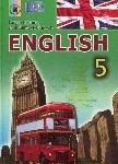 Англійська мова. Підручник. 5 клас