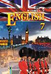 Англійська мова. Підручник. 7 клас (поглиблене вивчення)