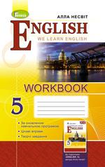 Англійська мова. Робочий зошит. 5 клас
