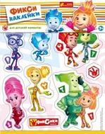 Наліпки для дитячої кімнати. Ranok-Creative. Фіксікі (15187009Р)