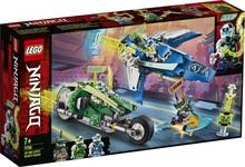 Конструктор LEGO Скоростные машины Джея и Ллойда (71709)