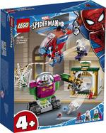Конструктор LEGO Угрозы Мистерио (76149)
