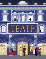 Театр - купить и читать книгу