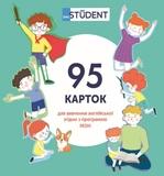 Карточки для изучения английского согласно программе МОН: Я, моя семья и друзья