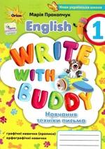 Англійська мова. Write with Buddy. 1 клас