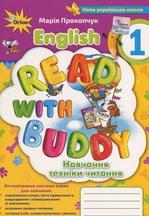Read with Buddy. Навчання техніки читання. 1 клас