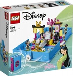 Конструктор LEGO Книга сказочных приключений Мулан (43174)