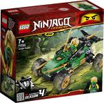 Конструктор LEGO Тропический внедорожник (71700)
