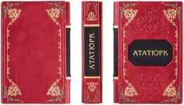 """Купить книгу """"Ататюрк"""""""