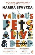"Купить книгу ""Various Pets Alive and Dead"""