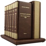 Мировой кризис (в 6-ти томах) - купить и читать книгу